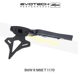에보텍 BMW 알나인티 1170 EP TAIL TIDY 2013+
