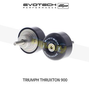 에보텍 TRIUMPH 트라이엄프 스럭스톤900 핸들바엔드 2003-2015 (Black)