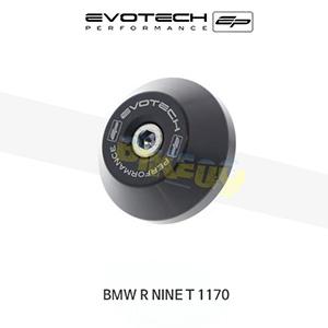 에보텍 BMW 알나인티 1170 EP SWINGARM PROTECTION 2013+