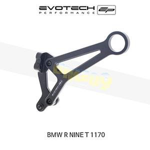 에보텍 BMW 알나인티 1170 EP EXHAUST HANGER 2013+ (black)