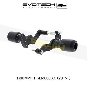 에보텍 TRIUMPH 트라이엄프 타이거800 XC 프레임슬라이더 2015+