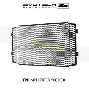 에보텍 TRIUMPH 트라이엄프 타이거800 XCX 라지에다가드 2015+