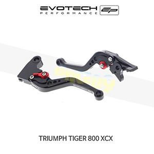 에보텍 TRIUMPH 트라이엄프 타이거800 XCX 숏클러치브레이크레버세트 2015+