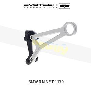 에보텍 BMW 알나인티 1170 EP EXHAUST HANGER 2013+ (chrome)