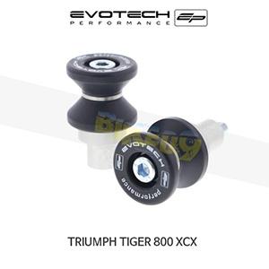 에보텍 TRIUMPH 트라이엄프 타이거800 XCX M8 패드덕스탠드 2015+