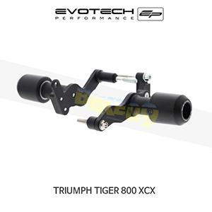 에보텍 TRIUMPH 트라이엄프 타이거800 XCX 프레임슬라이더 2015+