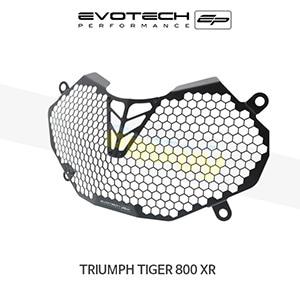 에보텍 TRIUMPH 트라이엄프 타이거800 XR 헤드라이트가드 2015+