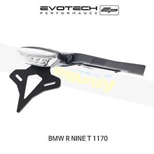 에보텍 BMW 알나인티 1170 EP TAIL TIDY 2013+ (US VERSION)