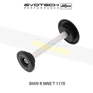 에보텍 BMW 알나인티 1170 EP REAR SPINDLE BOBBINS 2013 - 2016