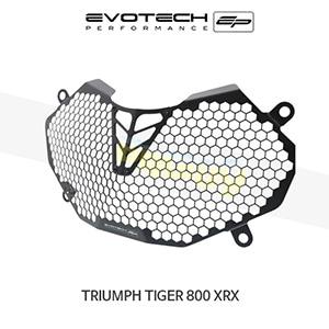 에보텍 TRIUMPH 트라이엄프 타이거800 XRX 헤드라이트가드 2015+