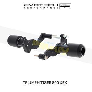 에보텍 TRIUMPH 트라이엄프 타이거800 XRX 프레임슬라이더 2015+