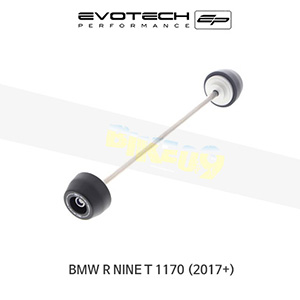 에보텍 BMW 알나인티 1170 EP FRONT SPINDLE BOBBINS 2017+