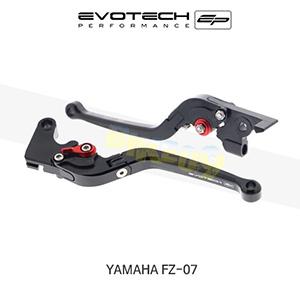 에보텍 YAMAHA 야마하 페이저 FZ07 접이식클러치브레이크레버세트 2013+