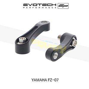 에보텍 YAMAHA 야마하 페이저 FZ07 미러확장브라켓 2013+
