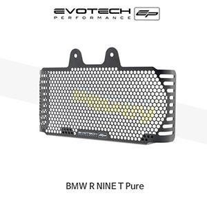 에보텍 BMW 알나인티 Pure EP OIL COOLER GUARD 2017+