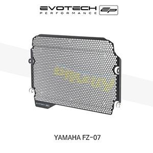 에보텍 YAMAHA 야마하 페이저 FZ07 라지에다가드 2018+