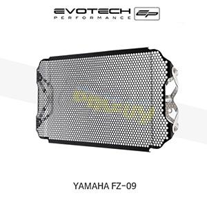에보텍 YAMAHA 야마하 페이저 FZ09 라지에다가드 2013-2016
