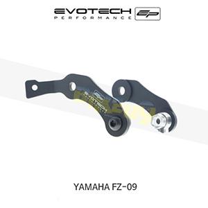 에보텍 YAMAHA 야마하 페이저 FZ09 필리온풋페그제거킷 2013+