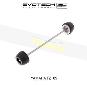 에보텍 YAMAHA 야마하 페이저 FZ09 프론트휠포크슬라이더 2013+