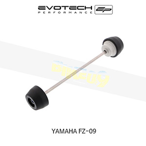 에보텍 YAMAHA 야마하 페이저 FZ09 리어휠스윙암슬라이더 2013-2016