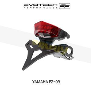 에보텍 YAMAHA 야마하 페이저 FZ09 번호판휀다리스키트 2013-2016 (RED REAR LIGHT)