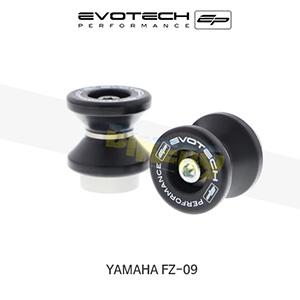에보텍 YAMAHA 야마하 페이저 FZ09 패드덕슬라이더 2013+