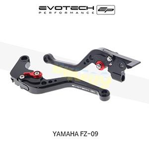 에보텍 YAMAHA 야마하 페이저 FZ09 숏클러치브레이크레버세트 2013+