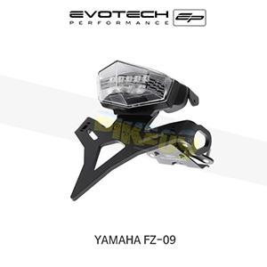 에보텍 YAMAHA 야마하 페이저 FZ09 번호판휀다리스키트 2013-2016 (CLEAR REAR LIGHT)