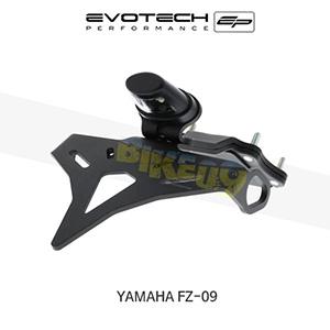 에보텍 YAMAHA 야마하 페이저 FZ09 번호판휀다리스키트 2013-2016