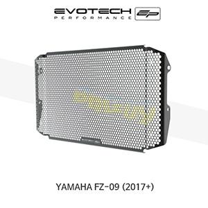 에보텍 YAMAHA 야마하 페이저 FZ09 라지에다가드 2017+