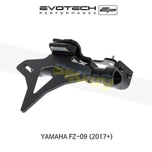 에보텍 YAMAHA 야마하 페이저 FZ09 번호판휀다리스키트 2017+