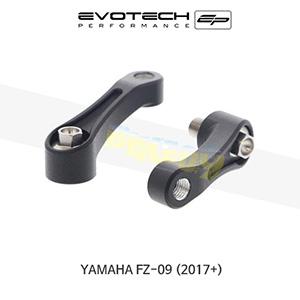 에보텍 YAMAHA 야마하 페이저 FZ09 미러확장브라켓 2017+