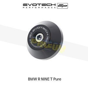 에보텍 BMW 알나인티 Pure EP SWINGARM PROTECTION 2017+