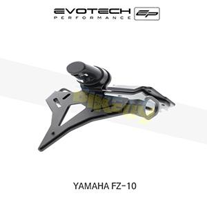 에보텍 YAMAHA 야마하 페이저 FZ10 번호판휀다리스키트 2017+