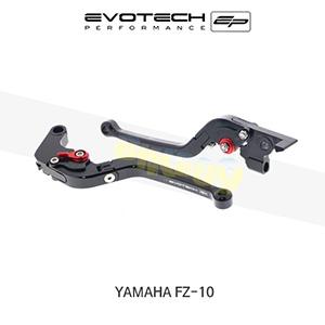 에보텍 YAMAHA 야마하 페이저 FZ10 접이식클러치브레이크레버세트 2017+