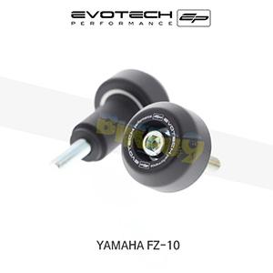에보텍 YAMAHA 야마하 페이저 FZ10 프레임슬라이더 2017+
