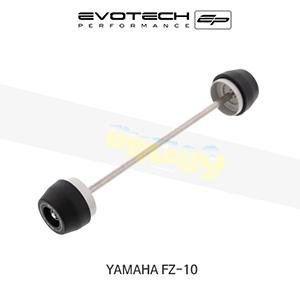 에보텍 YAMAHA 야마하 페이저 FZ10 리어휠스윙암슬라이더 2017+