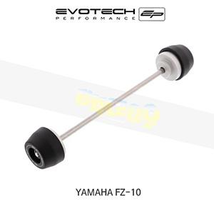 에보텍 YAMAHA 야마하 페이저 FZ10 프론트휠포크슬라이더 2017+