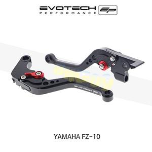 에보텍 YAMAHA 야마하 페이저 FZ10 숏클러치브레이크레버세트 2017+