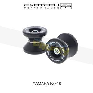 에보텍 YAMAHA 야마하 페이저 FZ10 패드덕스탠드 2017+