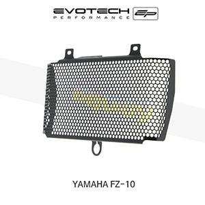 에보텍 YAMAHA 야마하 페이저 FZ10 오일쿨러가드 2017+