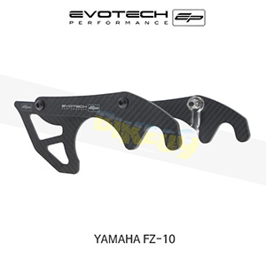 에보텍 YAMAHA 야마하 페이저 FZ10 카본섬유토가드 GP스타일 패드덕스탠드플레이트 2017+