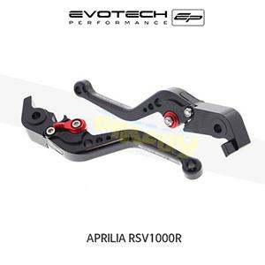 에보텍 APRILIA 아프릴리아 RSV1000R 숏클러치브레이크레버세트 2004-2008