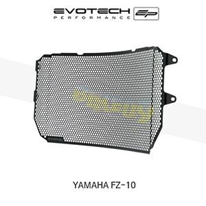 에보텍 YAMAHA 야마하 페이저 FZ10 라지에다가드 2017+