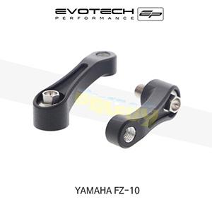 에보텍 YAMAHA 야마하 페이저 FZ10 미러확장브라켓 2017+