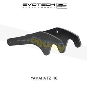 에보텍 YAMAHA 야마하 페이저 FZ10 카본섬유 GP스타일 패드덕스탠드플레이트 2017+