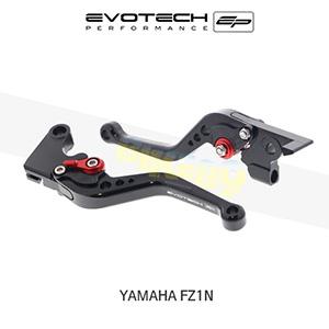 에보텍 YAMAHA 야마하 페이저 FZ1N 숏클러치브레이크레버세트 2006-2015
