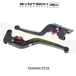 에보텍 YAMAHA 야마하 페이저 FZ1N 접이식클러치브레이크레버세트 2006-2015