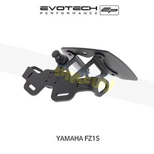 에보텍 YAMAHA 야마하 페이저 FZ1S 번호판휀다리스키트 2006-2015
