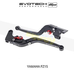 에보텍 YAMAHA 야마하 페이저 FZ1S 접이식클러치브레이크레버세트 2006-2015